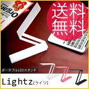 デスクライト 電気スタンド コードレス usb ledライト 充電式 コンパクト 読書灯 充電 可愛い led 学習 小型 携帯 ア…