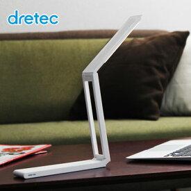デスクライト 電気スタンド コードレス usb ledライト 充電式 コンパクト 読書灯 充電 可愛い led 学習 小型 携帯 アウトドア 卓上 デザイン 寝室 出張 おしゃれ