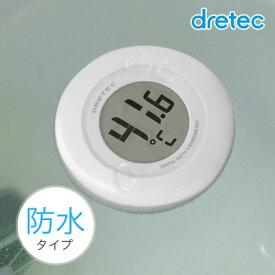 湯温度計 デジタル 防水 赤ちゃん ベビー 新生児 沐浴 出産祝い プレゼント 半身浴 グッズ ギフト
