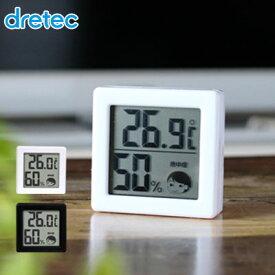 【熱中症対策】熱中症・インフルエンザの危険度の目安をお知らせ!持ち運びにも便利なコンパクトサイズ 小さいデジタル温湿度計