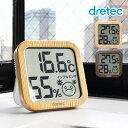 温湿度計 温度計 湿度計 デジタル 送料無料 シンプル 木目 おしゃれ インテリア 大画面 卓上 壁掛け リビング 室内 赤…