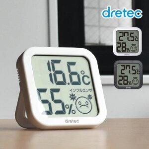 温湿度計 温度計 湿度計 デジタル おしゃれ 送料無料 シンプル 大画面 卓上 壁掛け リビング 室内 赤ちゃん コンパクト