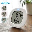 温度計 湿度計 デジタル 熱中症 おしゃれ 温湿度計 壁掛け 赤ちゃん 熱中症計 温度湿度計 送料無料 コンパクト シンプ…