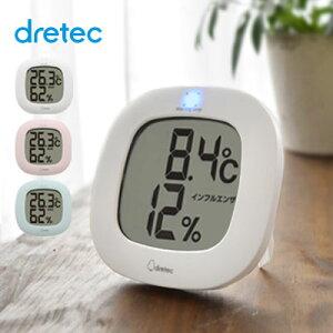 温度計 湿度計 デジタル 熱中症 おしゃれ 温湿度計 壁掛け 赤ちゃん 熱中症計 温度湿度計 送料無料 コンパクト シンプル インテリア 大画面 卓上 リビング 室内