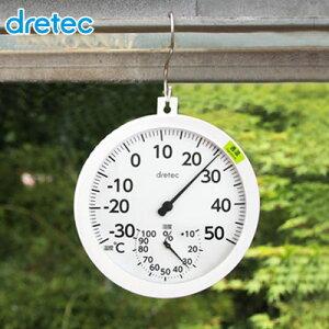 アナログ温湿度計 温度計 湿度計 送料無料 大画面 シンプル 業務用 植物 爬虫類 DIY 農業 インテリア 卓上 壁掛け リビング 室内 赤ちゃん