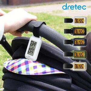 夏の必需品★どこでも持ち運べるストラップ型デジタル温湿度計 温度計 湿度計 温湿度計 熱中症対策 熱中症計 インフルエンザ 温度 湿度 温度湿度計 デジタル 小型 警戒 赤ちゃん ベビー 作