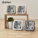 温湿度計 温度計 湿度計 デジタル 熱中症 インフルエンザ 大画面 シンプル 卓上 壁掛け インテリア スモーキーカラー …