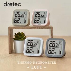 温湿度計 温度計 湿度計 デジタル 熱中症 インフルエンザ 大画面 シンプル 卓上 壁掛け インテリア スモーキーカラー 室内 赤ちゃん コンパクト