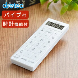 【メール便送料無料】ナース タイマー 電卓 小型 時計 ウォッチ タイマー付電卓 かわいい 消音 長時間 バイブ ミニ ポケット おしゃれ