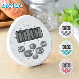 キッチンタイマー タイマー かわいい おしゃれ マグネット ドリテック 時計付 防水