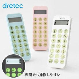 電卓タイマー ナース ナースタイマー タイマー 電卓 小型 消音 ライト 無音 長時間 バイブ ストラップ付 かわいい dretec ドリテック
