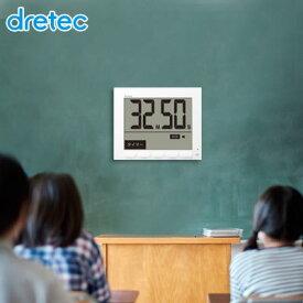 タイマー 大画面 時計 学校 勉強 塾 オフィス クロック 消音 マグネット ドリテック 大型 壁掛け 学習 デジタル 時間 グロッサ