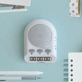 dretec(ドリテック) T-584 音なし可能 学習 時間管理 タイムトライアル LEDランプ 学習タイマー 小型 デジタル カウントアップ 長時間タイマー ストラップ穴付き タイムアップ