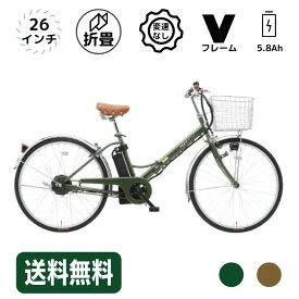 【おしゃれな】折りたたみ電動アシスト自転車【変速なし/26インチ/アシスト3モード】KH-DCY110