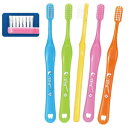 【メール便で送料無料】Mignon-ミニョン- 歯ブラシ/Sやわらかめ/20本入り【Ciメディカル 歯ブラシ】