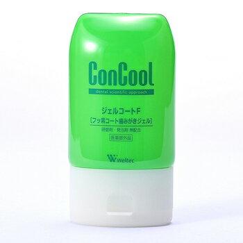 ジェルコートF 1本(90g)【Concool】【コンクールf】【MB】