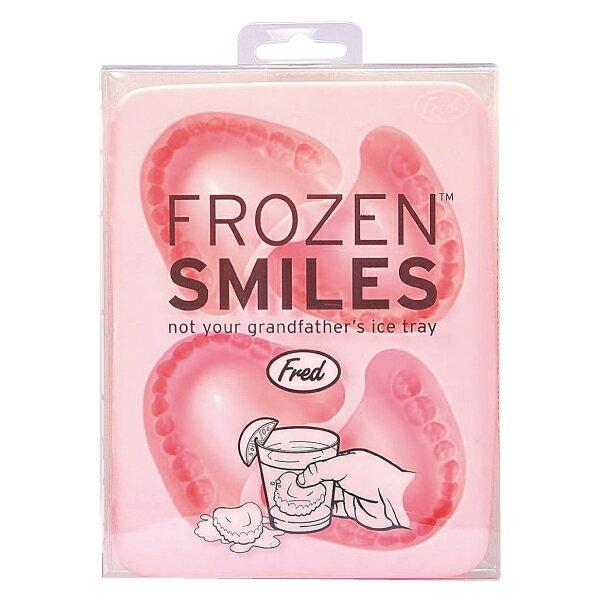 【メール便で送料無料】《代引き不可》歯型シリコントレー(FROZEN SMILES)アイストレー シリコン型 チョコレート型・チョコレート モールドとしてもおすすめ!インスタ映え間違いなし★【MB】