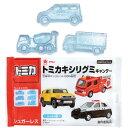 トミカキシリグミ 1袋(6個入)《単品での代引き注文不可》【MB】