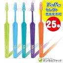 【送料無料】Tepe 歯ブラシ セレクト /エクストラソフト 25本/箱【34823】