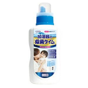 【送料無料】加湿器の除菌タイム 液体タイプ 1本(500ml)[UYEKI]