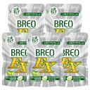 【ポイント10倍 スマホからエントリーで】【歯科専用】グリコ BREOEX ブレオ EX グリーンアップル5パック(66g×5袋)
