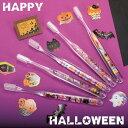 ベーシック ハロウィン 歯ブラシ ラウンド メディカル かぼちゃ