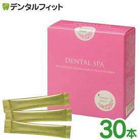 DENTAL SPA (デンタルスパ) 1箱(30本)
