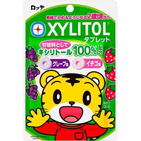 しまじろう キシリトールタブレット グレープ&イチゴ味 10袋(1袋30g×10)[LOTTE]※賞味期限:2019/8