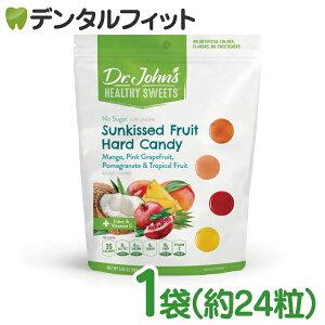 【クール便対象商品】Dr.John's サンキストフルーツ(4種) 1袋(約24粒入) キャンディ キシリトール ドクタージョンズ