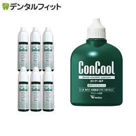【メール便選択で送料無料】コンクールF 1本(100ml)《コンクールF 6本(約7ml/本)おまけ付》【Concool】(ボトルの形状が写真と異なる場合があります。)