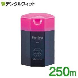 オーラルケア フロアフロス 250m(ワックス付)【fluorfloss】