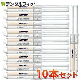 【送料無料】松風 GISHY GOO(ギシ グー)ホワイト 10本(5ml/本)※単品注文の場合はメール便での発送となります