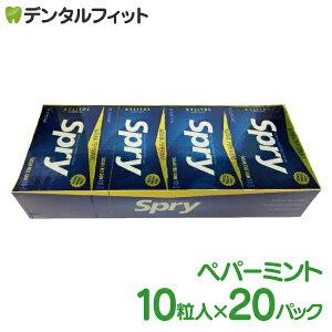 Spry-スプライ- ペパーミントガム 10粒×20パック