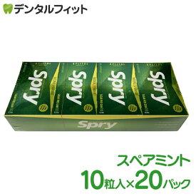 Spry-スプライ- スペアミントガム 10粒×20パック