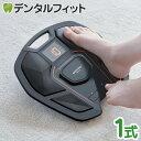【クーポン利用で555円OFF 10/24 23:59まで】《あす楽発送》【送料無料】シックスパッド フットフィット SIXPAD Foot …