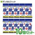 【送料無料】【日本製】 アルコール 除菌ウェットタオル 詰替用 10個セット(1パック/100枚入)(パッケージデザインが変更になる場合があります) ※お1人様1点まで