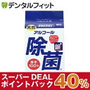 【40%ポイントバック 10/28 ...
