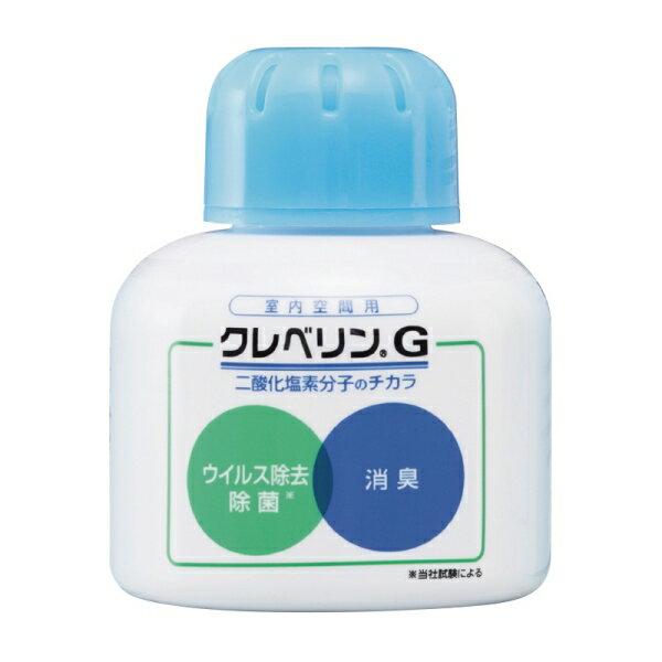 クレベリンG [大幸薬品] (150g)【置くだけで気軽に衛生・消臭】