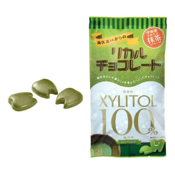 【エントリーでP5倍】歯医者さんからのリカルチョコレート 抹茶 1袋(60g)【MB】