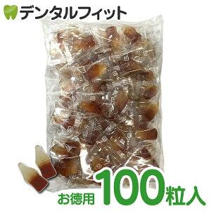 【店内全品ポイント5倍 実施中】キシリトールグミ キシリコーラ レモンコーラ味 お徳用100粒入
