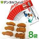 【メール便選択で送料無料】トミカキシリグミコーラ味 8袋(6粒/袋)(メール便2点まで)