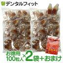 【送料無料】キシリトールグミ キシリコーラ レモンコーラ味 お徳用2袋(100粒入/1袋)+パウチタイプ1袋(48g/1袋)のセ…