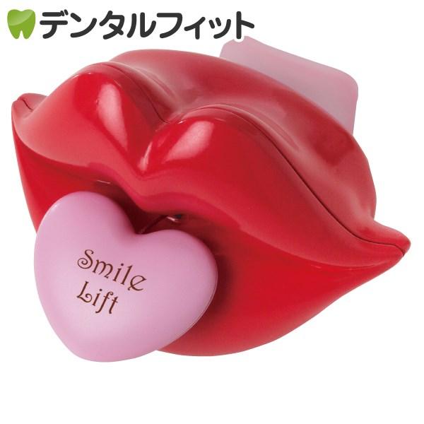 リフトアップトレーナー ブルブルブル子 1個【頬のたるみ・ほうれい線対策】