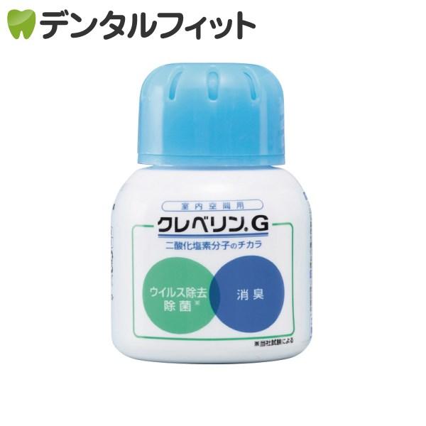 クレベリンG [大幸薬品] (60g)【置くだけで気軽に衛生・消臭】