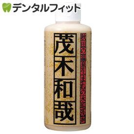 茂木和哉 (もてぎかずや) 水垢洗剤 1本(200ml)