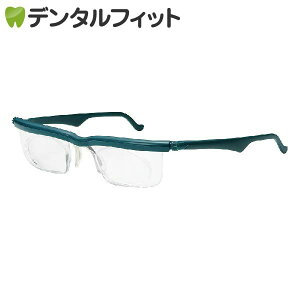 【送料無料】アドレンズライフワン(グリーン)EM02-L-TEAL