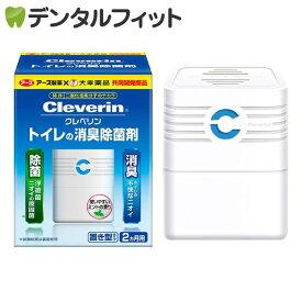 クレベリン トイレの消臭除菌剤 100g [アース製薬]