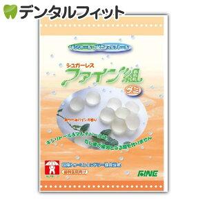 【店内全品ポイント5倍 実施中】シュガーレス ファイン組(グミ) 1袋(60g)