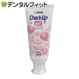 ライオン CheckUPジェル ピーチ 1本(60g)