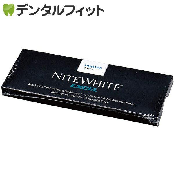 【送料無料】NITE ホワイト・エクセル [アストラテック] (単品)